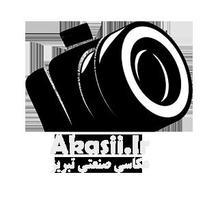 مرکز عکاسی صنعتی تبریز | ۰۹۱۴۶۶۷۴۰۸۰ | تعرفه استاندارد